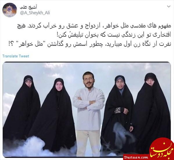 ماجرای زندگی نوید ابراهیمی با ۴ زن جوانش در یک خانه! +فیلم