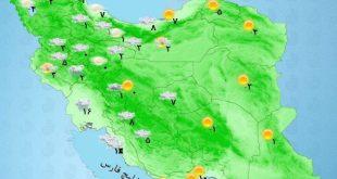 وضعیت آب و هوا کشور /28 دی 98