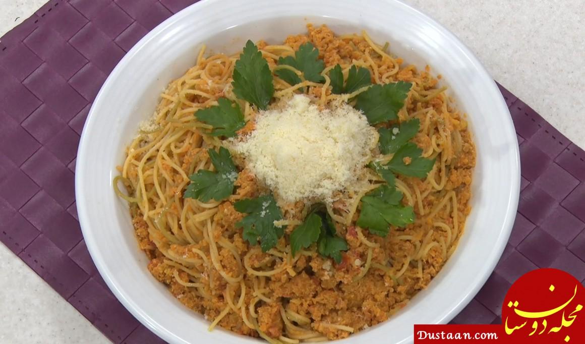طرز تهیه اسپاگتی گوشت و سبزیجات به سبکی بسیار خوشمزه
