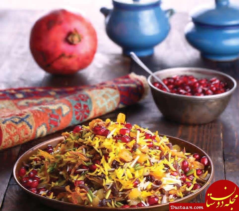 www.dustaan.com طرز تهیه انار پلو شیرازی به سبکی بسیار خوشمزه