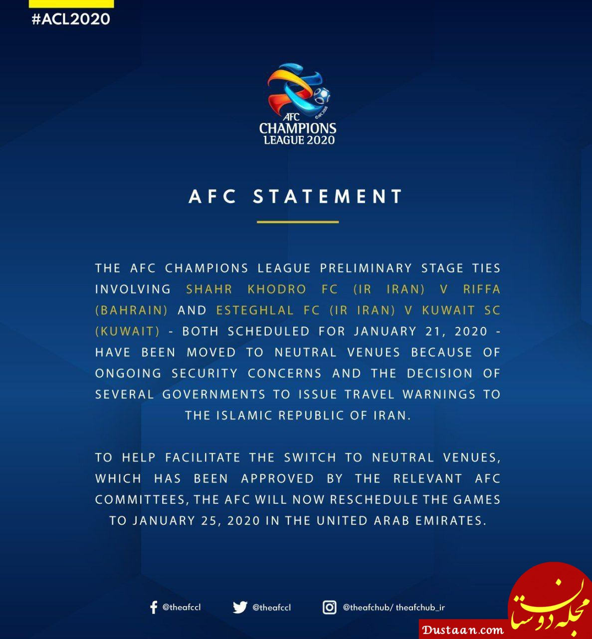بیانیه رسمی AFC؛ امارات میزبان استقلال و شهر خودرو