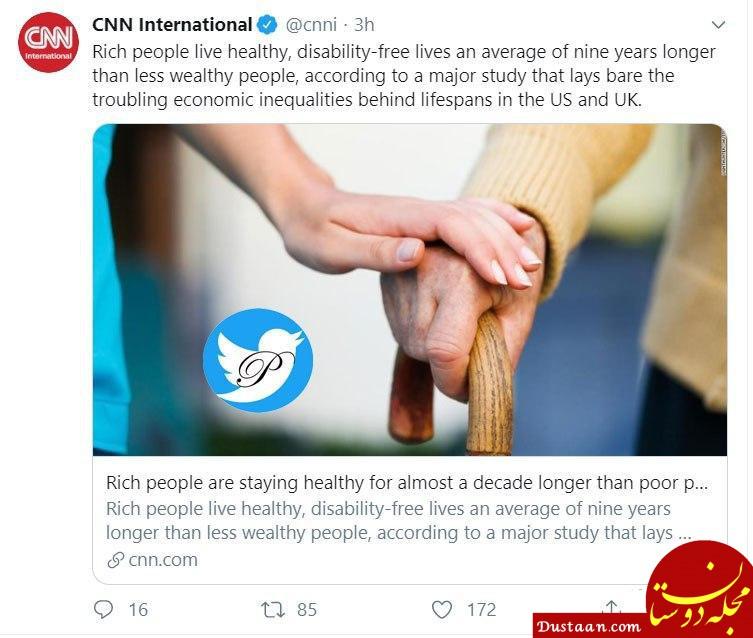 www.dustaan.com مردم ثروتمند 9 سال بیشتر از افراد فقیر عمر می کنند