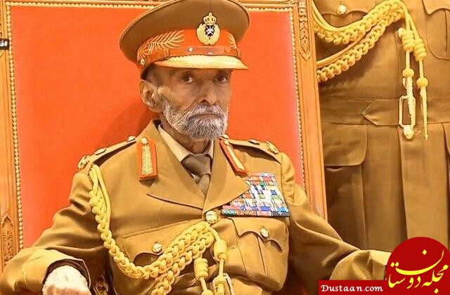 www.dustaan.com سلطان قابوس، پادشاه عمان فوت کرد