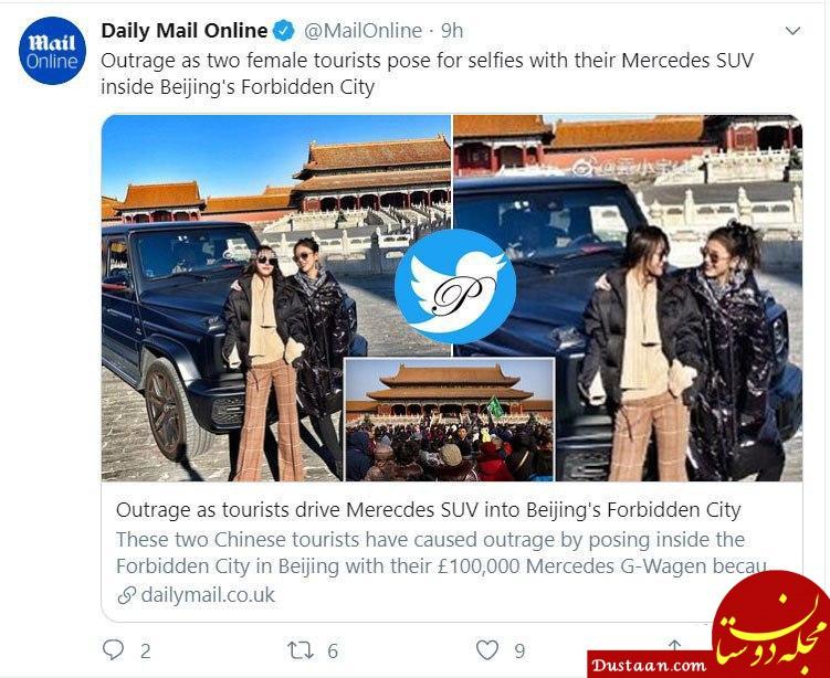 www.dustaan.com جنجال ورود خودروی میلیاردی به داخل محوطه شهر ممنوعه چین