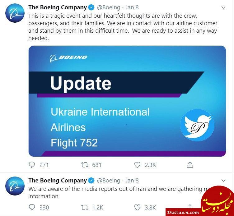 www.dustaan.com دو توئیت متفاوت کمپانی بوئینگ درباره سقوط هواپیمای اوکراینی در ایران