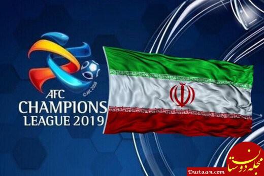 جزئیات رای AFC در مورد فوتبال ایران