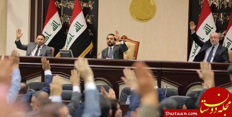 پارلمان عراق اخراج نیروهای آمریکایی را تصویب کرد