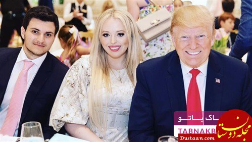 www.dustaan.com ازدواج دختر ترامپ با جوان ثروتمند لبنانی +عکس