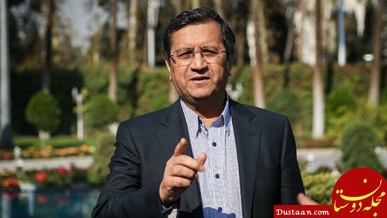 www.dustaan.com یادداشت اینستاگرامی رییس کل بانک مرکزی در مورد سانحه هواپیمایی اوکراین