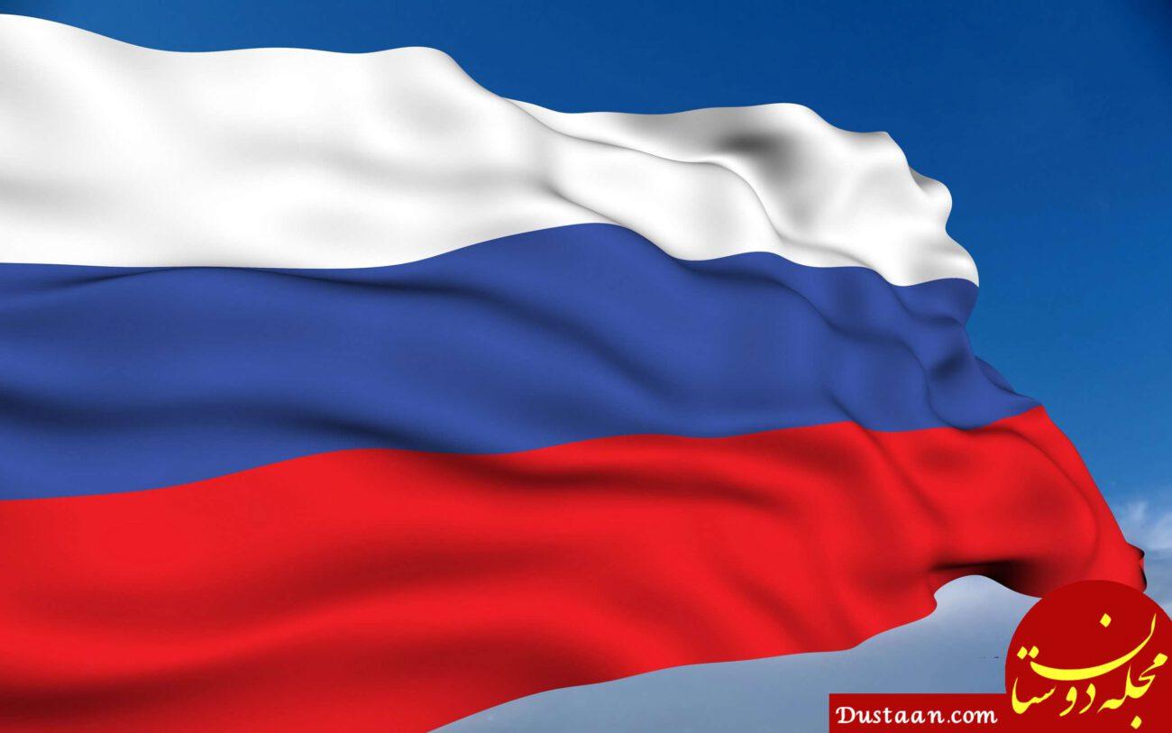 www.dustaan.com روسیه به انگلیس به دلیل دو رویی در برجام تاخت