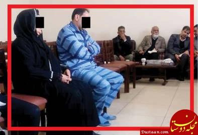 www.dustaan.com پایان مرگبارخیانت یک زن درخشم مرد مرموز