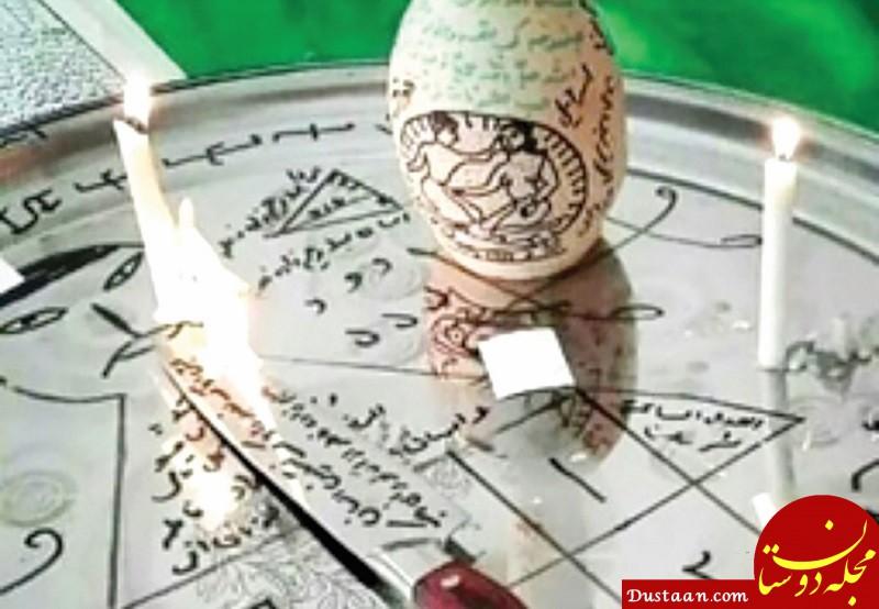 www.dustaan.com زن فریب خورده : شبانه روز کار کردم تا پول طلسم و جادو بدهم!