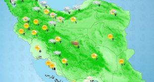 پیش بینی آب و هوای استان های کشور / 13 بهمن 98