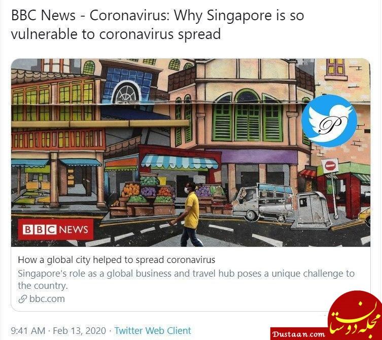 www.dustaan.com گزارش بی بی سی از میتینگی در سنگاپور که کروناویروس را جهانی کرد