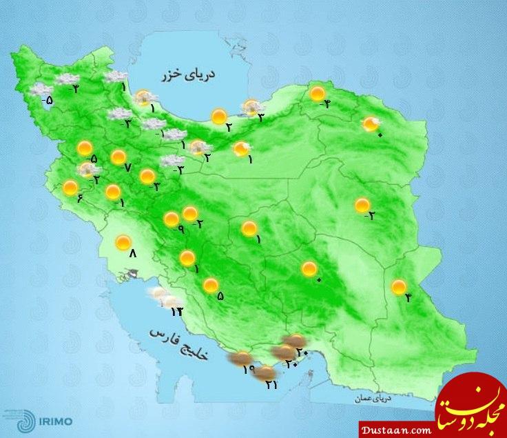 www.dustaan.com - پیش بینی وضعیت آب و هوای استان ها / 27 بهمن 98