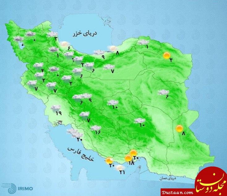 5 - پیش بینی وضعیت آب و هوای استان های کشور / ۱ اسفند ۹۸