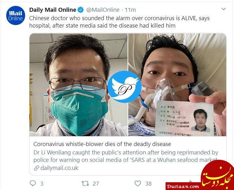 پزشک چینی که هشدار ویروس کورنا را داده بود زنده است +عکس