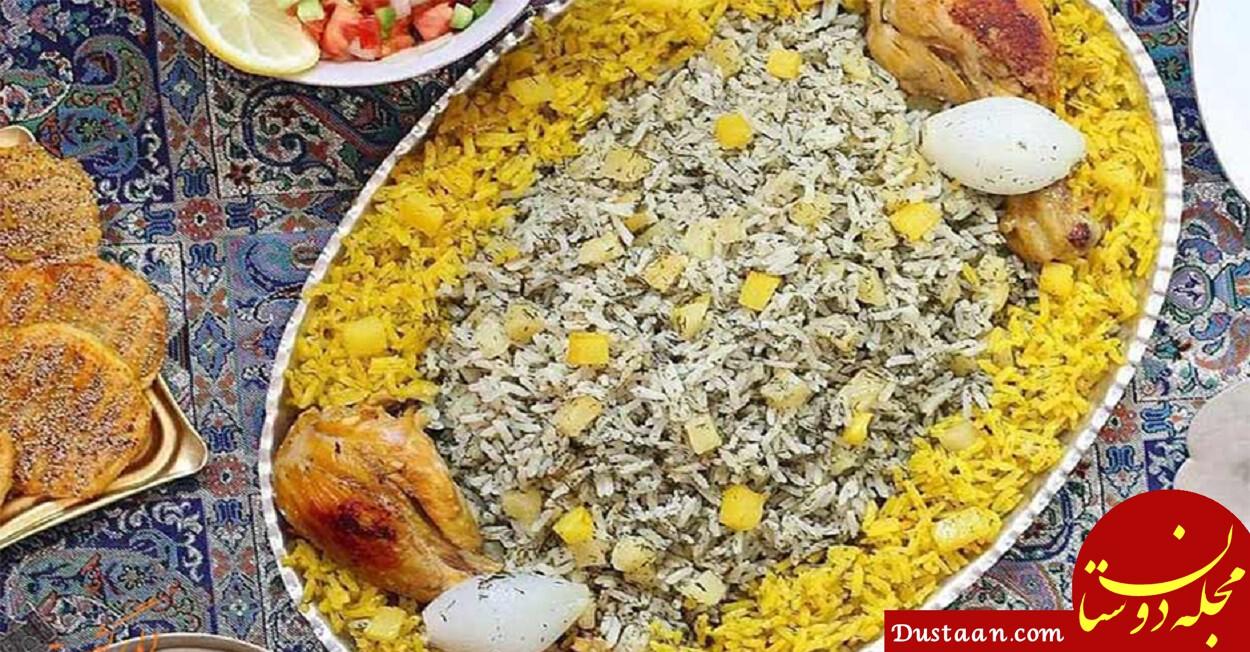 www.dustaan.com - طرز تهیه سیب پلو کرمانشاهی به سبکی خوشمزه و اصیل
