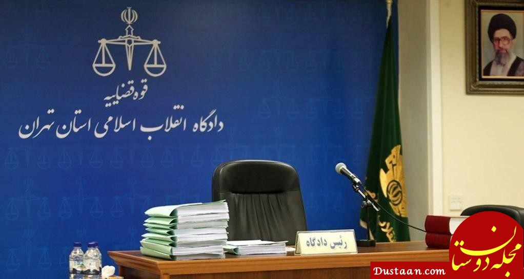 www.dustaan.com - برگزاری اولین جلسه رسیدگی به پرونده «طلای شادی»