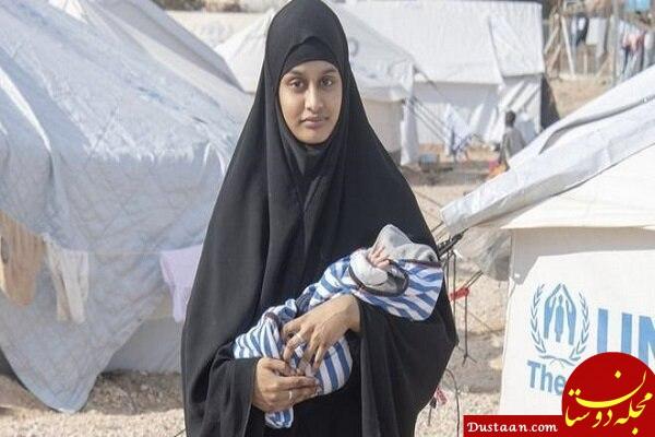 دادخواست عروس داعش از سوی لندن رد شد +عکس