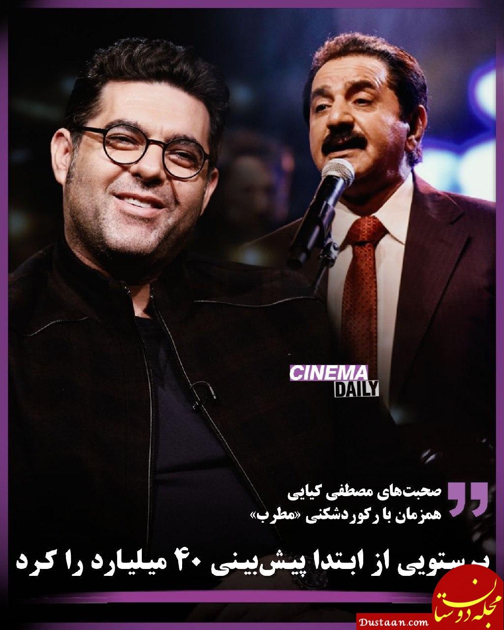 مصطفی کیایی: تعمدا طوری فیلم می سازم که به جشنواره فجر نرسد!