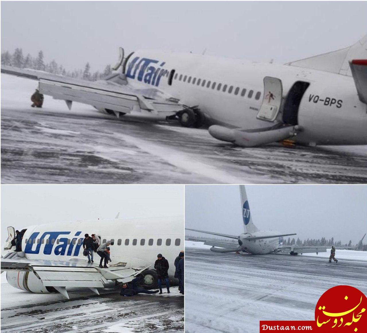فرود سخت و پراسترس هواپیمای بوئینگ 737 در فرودگاه اوسینسک روسیه