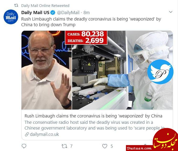 www.dustaan.com ادعای عجیب مجری معروف آمریکایی درباره ویروس کرونا