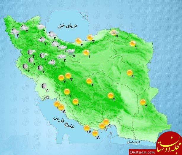www.dustaan.com بارش برف در شمال غرب و شمال شرق کشور و ارتفاعات البرز / 25 بهمن