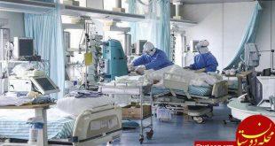 متخصصان چینی: احتمال بازگشت کروناویروس به بدنِ برخی از درمان شدگان