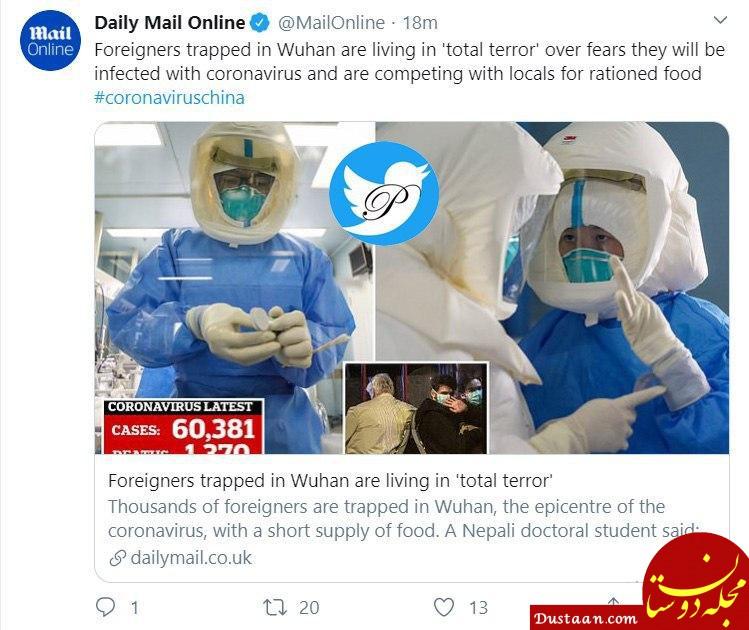 www.dustaan.com نبرد برای کسب غذای جیرهبندی در ووهان، میان خارجیها و چینیهای محبوس