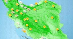 پیش بینی دمای مراکز استان های کشور / 11 اسفند 98