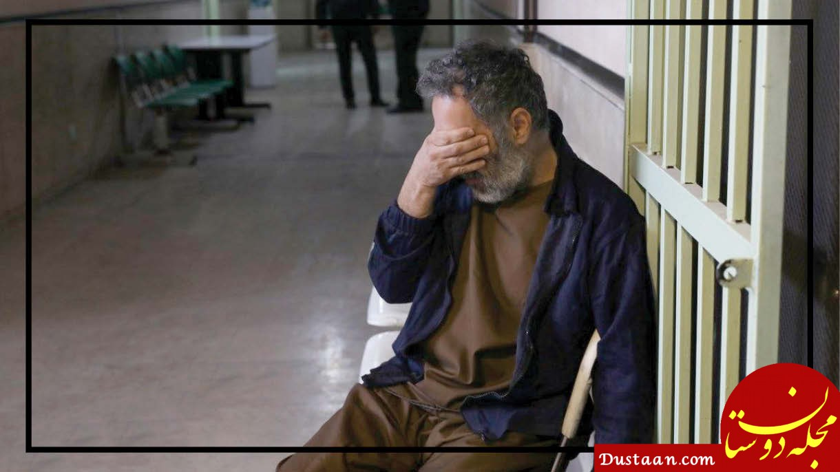 www.dustaan.com - انتقام گیری از زنان تهرانی بعد از شکست عاطفی از همسر!