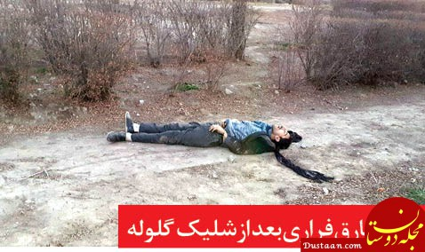 www.dustaan.com ماجرای مرگ دزد حرفه ای با شلیک پلیس