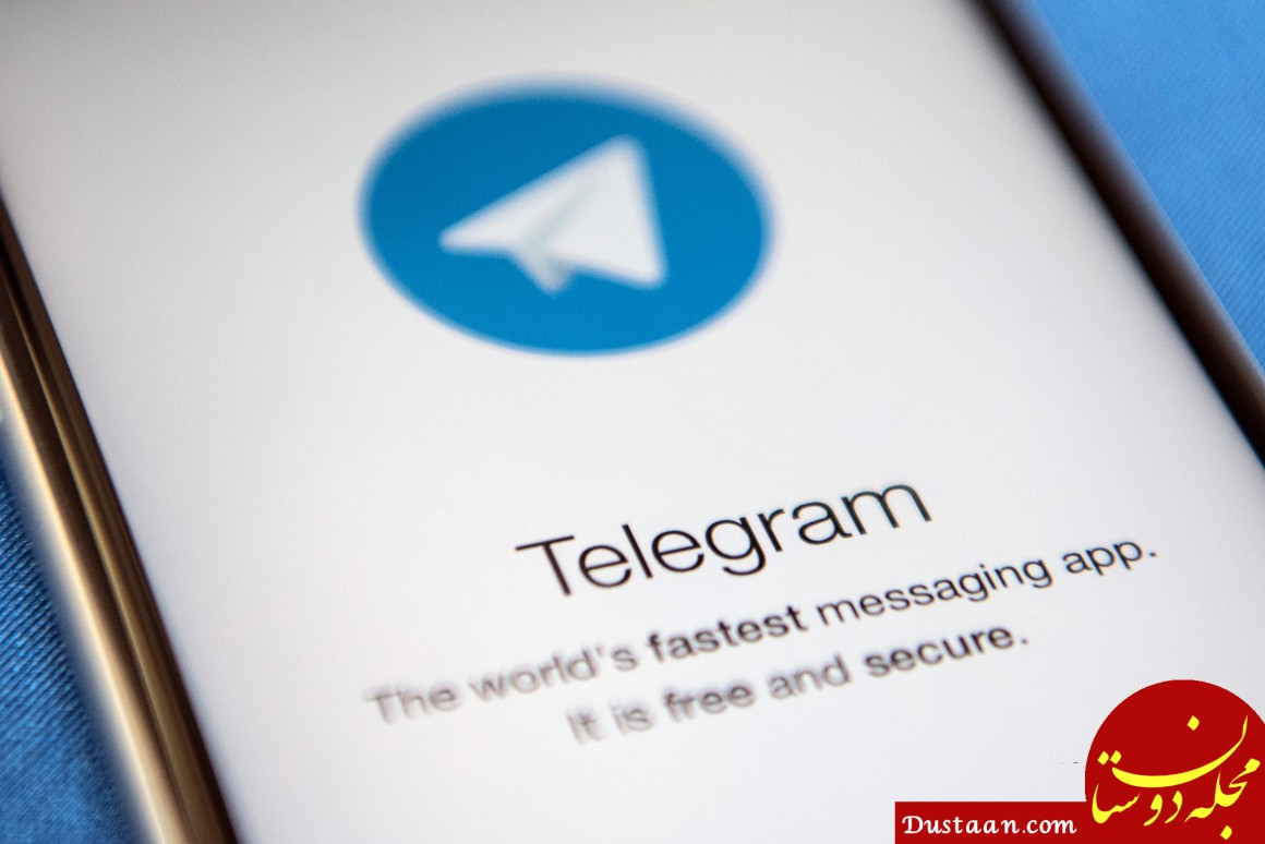 www.dustaan.com تلگرام رسمی برای اندروید و iOS آپدیت شد؛ آپدیت ولنتاینی!