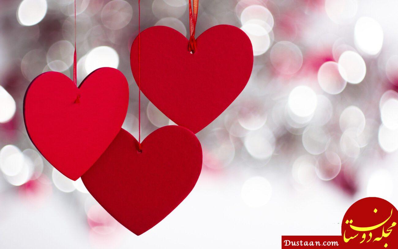 www.dustaan.com - به همسرتون هم فرصت ابراز عشق بدید