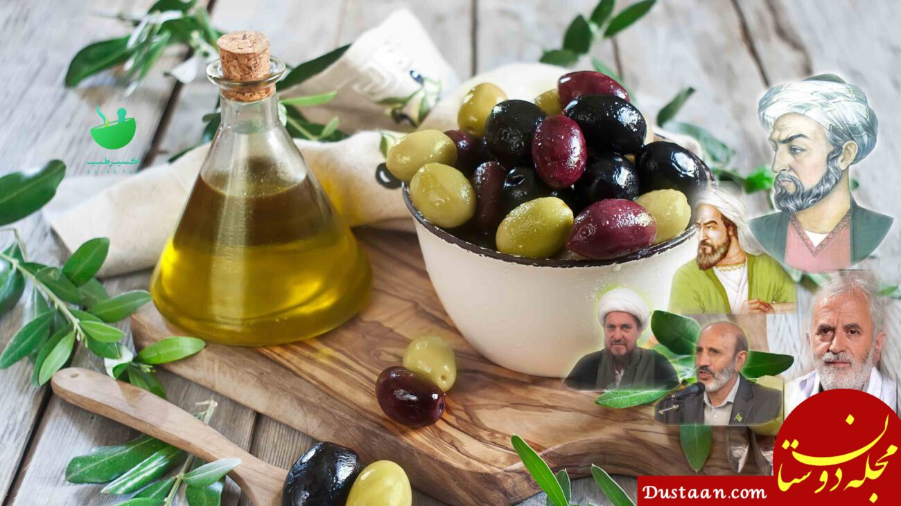 www.dustaan.com بهترین دانستنی ها در طب سنتی