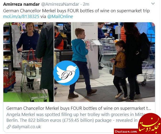 www.dustaan.com - صدر اعظم آلمان چرا کرونا گرفت؟! +عکس