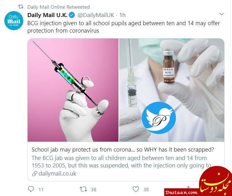واکسن ب.ث.ژ سلاح جدید مقابل کروناویروس