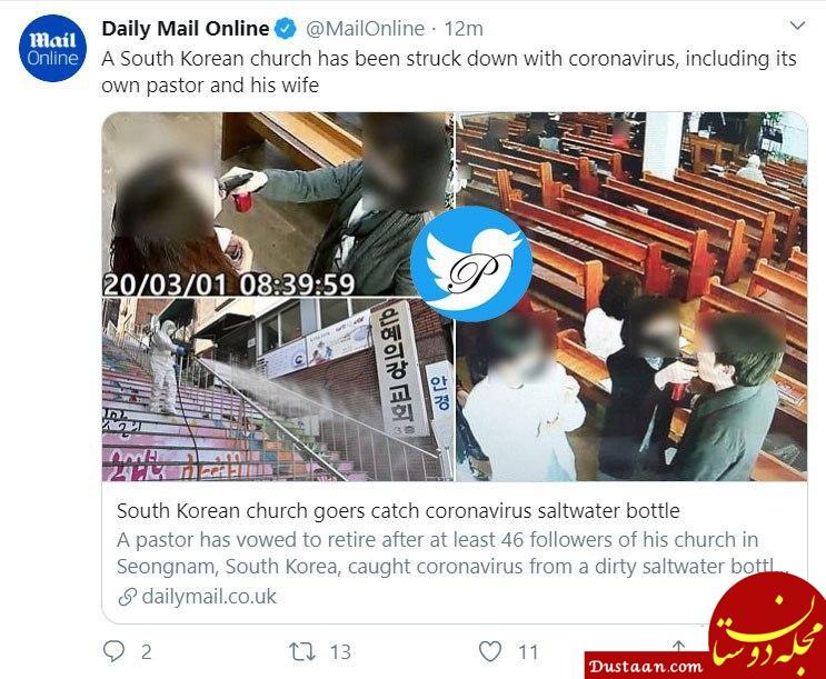 مجله اینترنتی دوستانکشیشی که مردم کره جنوبی را کرونایی کرد +عکس