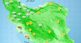 پیش بینی وضعیت آب و هوای استان های کشور / 18 اسفند 98