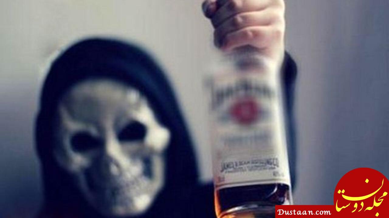 ۷۰ نفر قربانی مشروب تقلبی