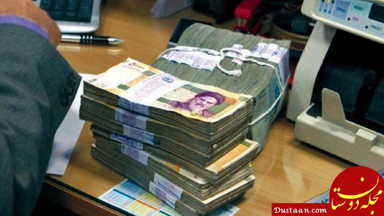 www.dustaan.com - اختصاص وام قرض الحسنه بدون نیاز به ضامن به ۴ میلیون نفر
