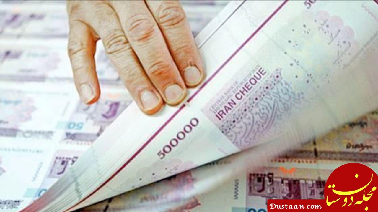 www.dustaan.com - پرداخت ۳۳۰ میلیارد تومان به ۳ میلیون نفر کم بضاعت