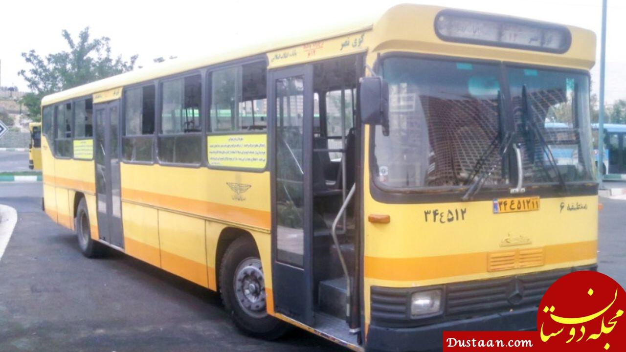 در اتوبوس