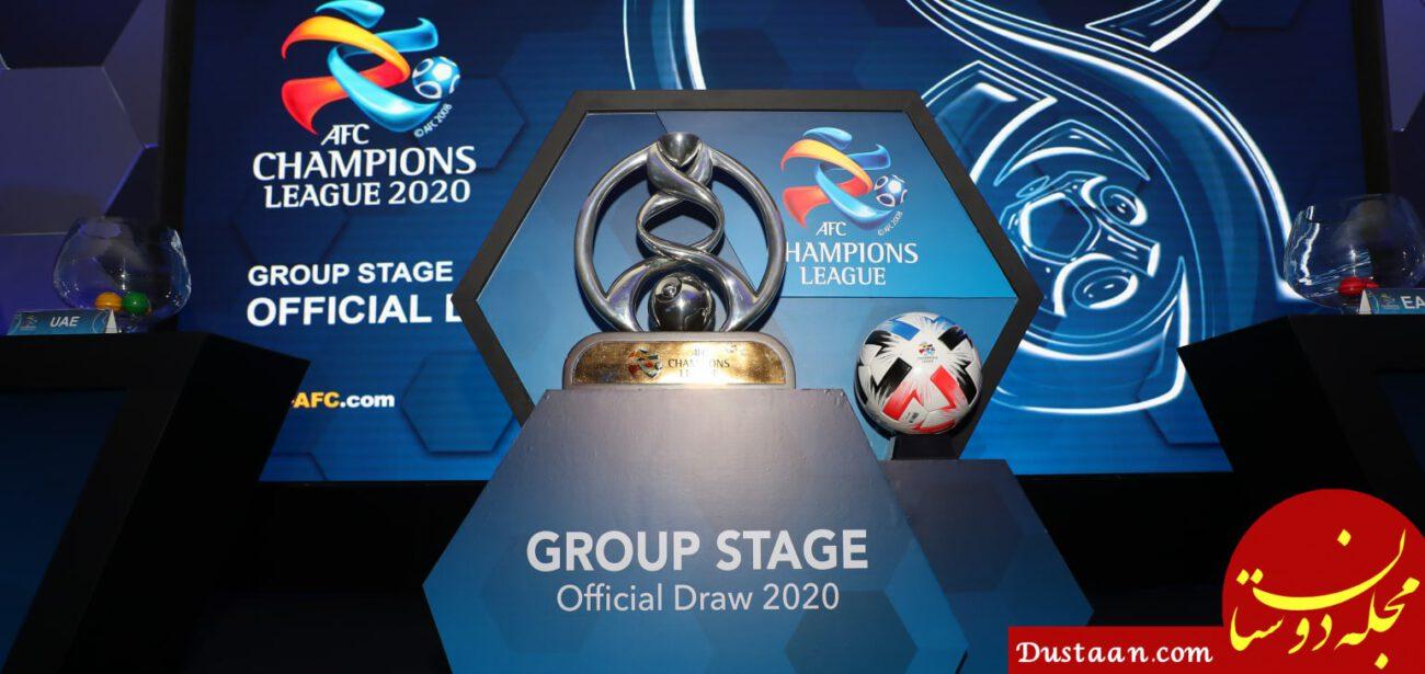 مخالفت اعضای AFC با برگزاری لیگ قهرمانان به صورت متمرکز