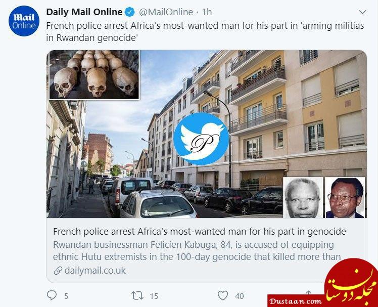 پلیس فرانسه قاتل ترین آفریقایی تحت تعقیب را بازداشت کرد! +عکس