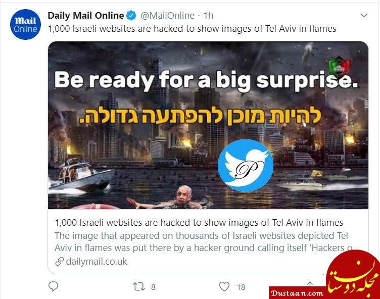 هک هزار سایت اسرائیلی در 24 ساعت اخیر