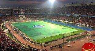 ورزشگاه آزادی جزو 40 نامزد بهترین استادیومهای فوتبال از دید مارکا