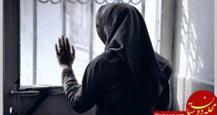 زن ۲۰ساله و کلکسیونی از شوهران خلافکار!