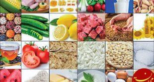 راهنمای نگهداری از مواد غذایی در خانه